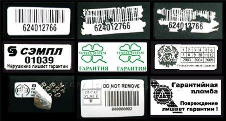 Заказать картонные пакеты с логотипом дешево