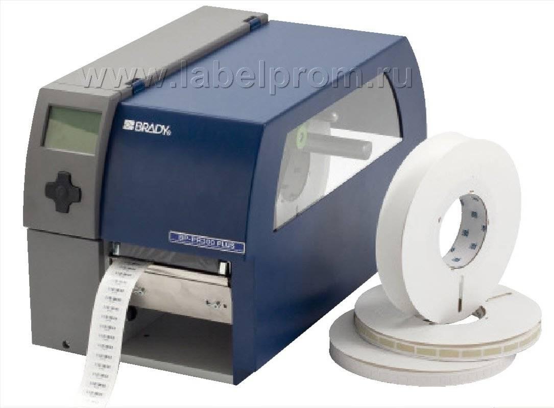 Dcs 1309 dimensional color printer