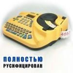 Материалы для принтера IDXPERT