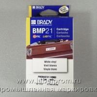 M21-500-430-WT-CL прозрачная непрерывная самоклеящаяся лента Brady в картридже brd139747
